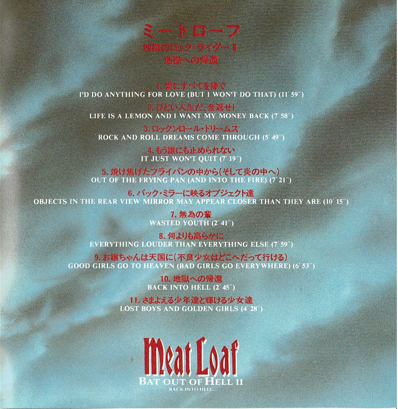 Meat Loaf - Bat Of Of Hell II, Back Into Hell (Special Japan Ver) VJCP-28167