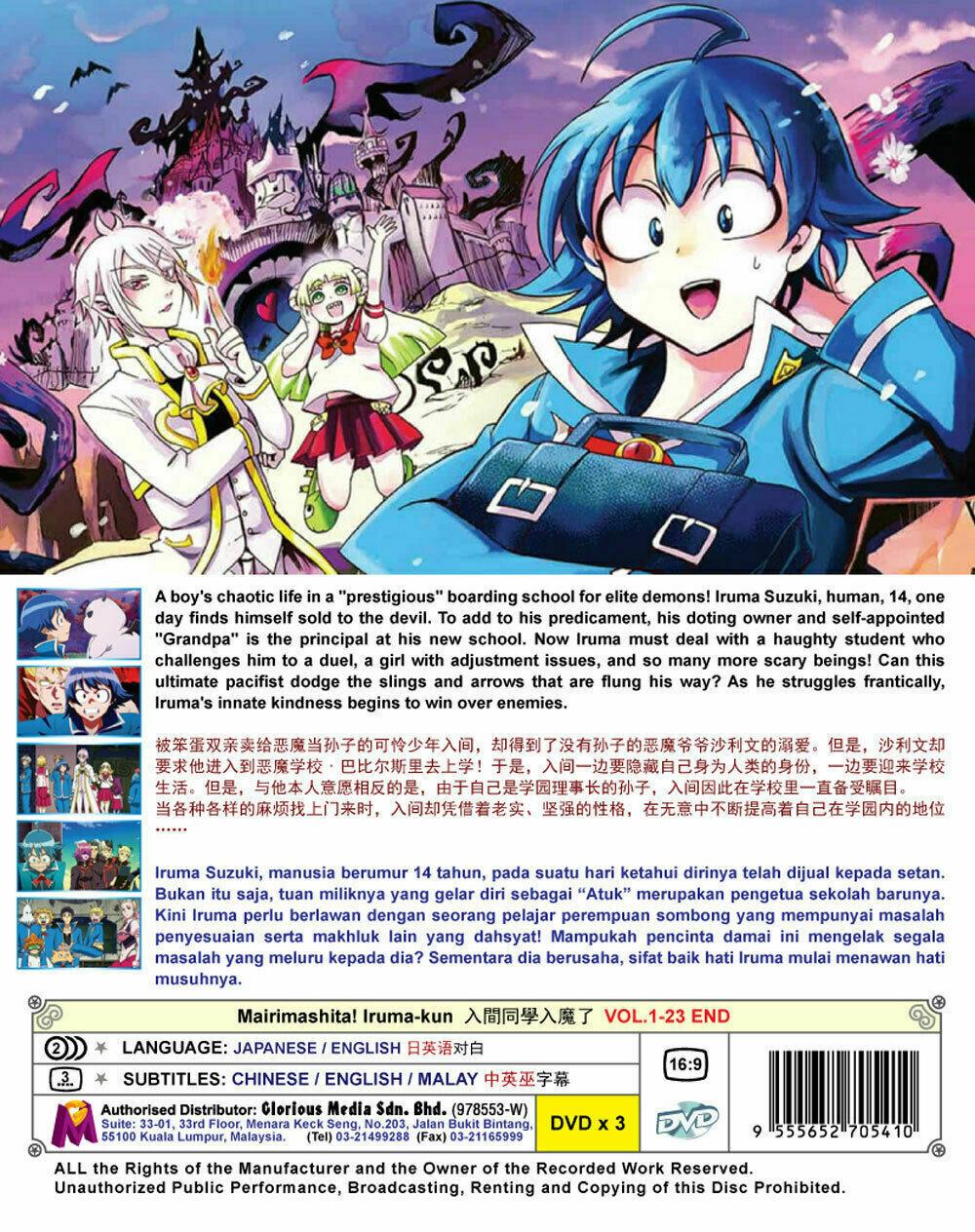 Mairimashita! Iruma-kun DVD (Vol.1-23 end) with English Dubbed Ship From USA