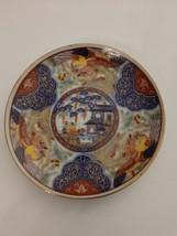 Imari Japan Demitasse Saucer Plate Dish House Tree Birds Flowers Red Blu... - $10.39