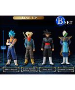 Dragon Ball Super Bandai High Grade HG Mini Figure Collection - Future T... - $109.90