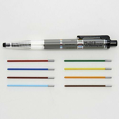 *Pentel multi-8 set PH802ST Iroshin 8 colors image 3