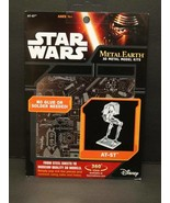 Star Wars AT-ST Metal Earth 3-D Metal Model Kit Lucasfilm Ltd Disney New - $15.83
