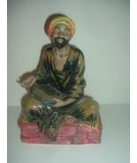 Royal Doulton HN 1365 Mendicant Figurine - $74.99