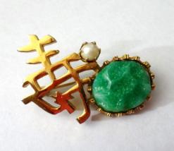 "Chinese Long Life Symbol Pin Green Stone Pearl Gold Tone Vintage 1-1/2"" ... - $15.00"