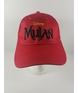 New Disney Mulan Movie Studio Gifted Hat Adjustable Strapback Red 2019 - $19.99