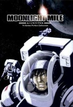 Moonlight Mile Complete Collection | Episodes 1-12 (DVD) | Anime