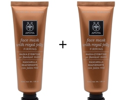 APIVITA FACE MASK FOR FIRMING WITH ROYAL JELLY 2 x 50ml  - $35.00