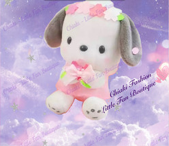 Cherry Blossom Sanrio Character Pochacco Plush Keychain - $23.00