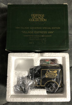 Dept 56 Heritage Village 1994 Special Edition VILLAGE EXPRESS VAN - Bron... - $14.84