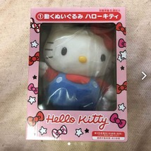 New Hello Kitty moving stuffed Ichibankuji first prize JAPAN - $75.50
