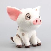 2018 New Moive Moana Pua The Pet Pig Plush Doll Soft Stuffed Animal Toy ... - $17.50