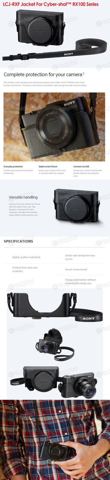 Sony SONY LCJ-RXF Camera Case Jacket For Cyber-shot RX100 Series / Complete Prot
