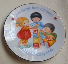 """VINTAGE 1990 Avon Mothers Day Plate """"A MESSAGE FROM THE HEART"""" • pre-own... - $11.02"""