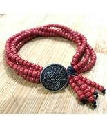 Southwest Red Beaded Braided 4 Strand Stacked Bracelet Handmade Silver C... - $29.69