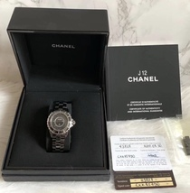 100% AUTH CHANEL J12 Intense Black H3828 Quartz Ladies Watch NEW image 1