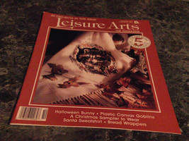 Leisure Arts the Magazine October 1991 Bread Wrappers - $2.69
