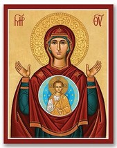 """Our Lady of the Sign Icon 3"""" x 4"""" Print With Lumina Gold - $16.95"""