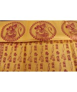 Hindu Religious Shawl Prayers SHREE RAM Mantras Yoga Dupatta /Chadar Cotton - $17.81