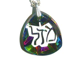 Judaica Oval Mazal Luck Crystal Pendant Multicolored Sparkle Venice Italy image 3