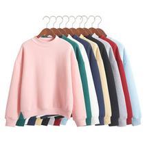 Wholesale M-XXL Cute Women Hoodies Pullover 9 colors 2017 Autumn Coat Wi... - $17.88+