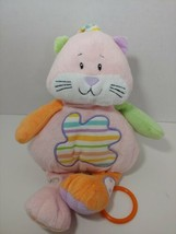 Baby Ganz kitty cat Pink green Musical Plush Baby Crib Toy stripes rings... - $14.84