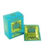 Muelhens Gift 4711 Perfume Scented Tissues 10 Per Pack for Women - $5.88