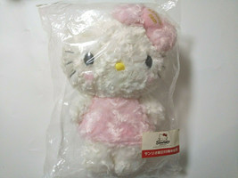 Hello Kitty Plush Doll SANRIO ORIGINAL Shareholder Benefits 55th anniversary - $39.27