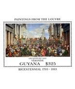 Guyana 1993 Veronese Peinture S/S MNH Neuf - £0.98 GBP
