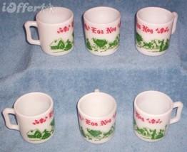 HAZEL ATLAS GLASS-- SET OF SIX (6) EGG NOG PUNCH CUPS - $24.95