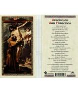 Oracion de San Francisco Holy Prayer Card - EB840 - Spanish Christ Cruc... - $2.23