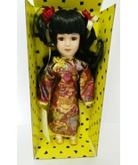 My Treasure Porcelain Doll From Around The World Su Ling from China COA - $24.63