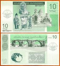 NAGORNO KARABAKH 2004 UNC 10 Dram Banknote Paper Money Bill P- 2 - $1.50