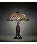 Tiffany Style Fishscales Earth Tones Table Lamp - $1,437.48