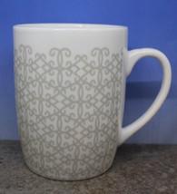 Starbucks Geometric Pattern White Silver Coffee Mug Cup 11 oz 325 ml 2014 (B) - $25.25