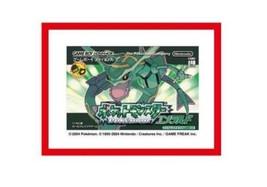 Nintendo - Pokemon Pocket Monsters Emerald - Game For Game Boy Advance J... - $499.79