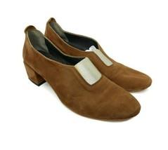 Anthropologie Elodie Bruno Size 39 (8-8.5 US) Zell Booties Heels Brown S... - $39.59