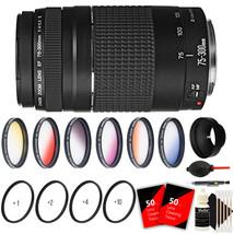 Canon EF 75-300mm f/4-5.6 III Lens + 58mm Color Filter Kit + Macro Kit +... - $118.52