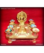 Asht Laxmi Shree Yantra Chowki / AstaLakshmi Shree Yantra Chowki - $44.55