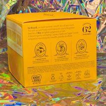 New Launch New In Box Bum Bum Body Scrub Tub Full Size! Yup Smells Like Bum Bum! image 3