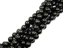 Jet Gemstone Beads, Round, 8mm #BXP_4016 - $25.74