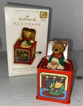 2006 Hallmark Ornament Pop Goes the Teddy Bear, 4th In Jack In The Box S... - $19.99