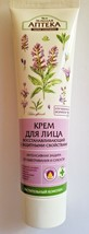 Green Pharmacy, regenerating face cream with protective properties, 100 ml - $20.00