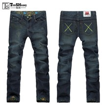 Dark Blue Men's Fashion Jeans Cowboy Simple Style Pants - $51.00
