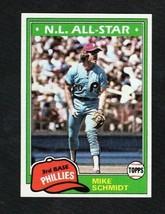 1981 Topps Baseball Card MIKE SCHMIDT #540 Philadelphia Phillies - $1.97