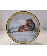 BRADFORD EXCHANGE WITH GUARDED EYE COLLECTOR PLATE SEASONS OF THE TIGER ... - $5.89