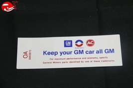 68 Oldsmobile 350/400-2V Keep Your GM All GM Air Cleaner Decal - $999.99