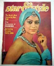 Star & Style 10 Sep 1976 Simi Garewal Dharmendra Rudolph Valentino Vidya... - $21.99