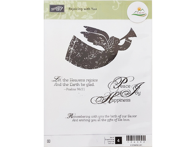 Stampin' Up! Rejoicing with You Rubber Stamp Set #126302