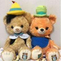 Uni Bear City Set Of 2 Pinocchio Series Biscotti Vongole - $159.20