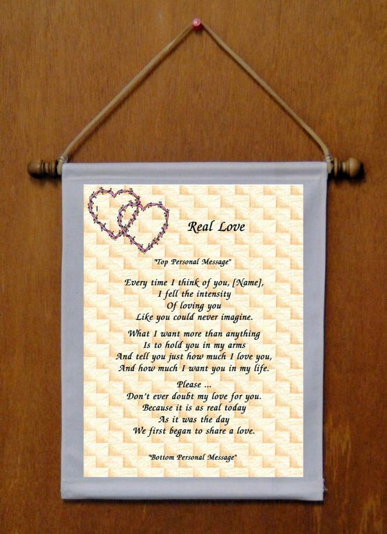 Real Love - Personalized Wall Hanging (225-2)